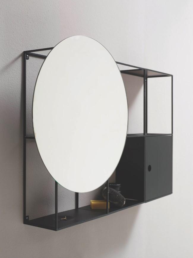 Подвесной шкаф для ванной в направлении минимализм.